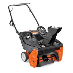 RM 2100 Single Stage Snow Blower