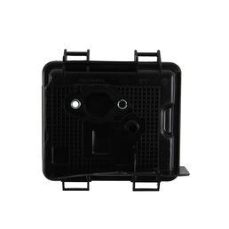 Honda Part Number 17220-ZM0-030. Air Filter Cover